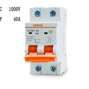 40A 1000V 2P DC MCB